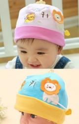 หมวกเด็กเล็ก แต่งรูปสิงโตน่ารัก