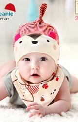 เซ็ตหมวกเด็กเล็กพร้อมผ้ากันเปื้อนลายหมี GZMM