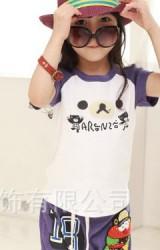 ชุดเสื้อผ้าเด็กเป็นเซ็ต ตัวเสื้อสีขาวตัดด้วยแขนสีม่วง