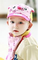 เซ็ตหมวกแก๊ปเด็กพร้อมผ้ากันเปื้อนลายเสือ  TUTUYA