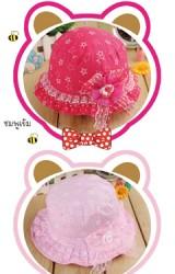 หมวกเด็กหญิงแสนหวานสกรีนดาว ชายหมวกระบาย แต่งดอกไม้และโบว์