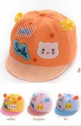 หมวแก๊ปเด็ก Smile แต่งรูปแมว