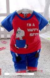 ชุดเด็กเซ็ต 2 ชิ้น เสื้อ แต่งรูปยีราฟน่ารักๆ มาพร้อมกางเกงเข้าชุดกัน