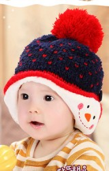 หมวกไหมพรมเด็กลายหัวใจ ด้านบนแต่งปอมปอม GZMM