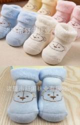 ถุงเท้าเด็กลายหน้าหมีพับขอบ แบบหนานิ่ม