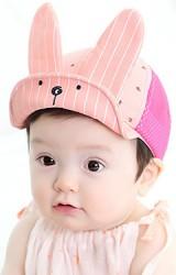 หมวกแก๊ปกระต่ายหูยาว ผ้าลายทาง ด้านหลังเป็นตาข่าย