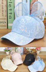 หมวกแก๊ปเด็กผ้าลูกไม้แต่งโบว์ใหญ่