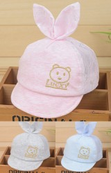 หมวกแก๊ปแต่งหูกระต่ายปักหน้าหมี ด้านหลังเป็นผ้าลูกไม้