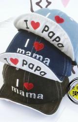 หมวกแก๊ปยีนส์ปัก I ♡ mama  ใต้หมวกปัก I ♡ papa