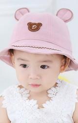 หมวกเด็กปีกรอบแต่งหน้าหมีน้อยปักอักษร D