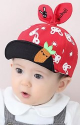 หมวกแก๊ปกระต่ายปีกหมวกปักแครอท  KUKUJI