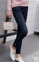 กางเกงยีนส์คนท้องขายาว ปลายขาแตกแต่งอักษร R