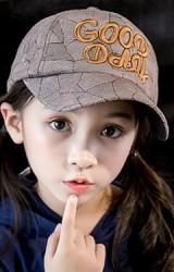 หมวกแก๊ปเด็กปัก GOOD DAY เนื้อผ้าลายเงาลื่น  KUKUJI