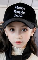 หมวกแก๊ปเด็กผ้ากำมะหยี่ ปัก Mean People Suck  จาก KUKUJI