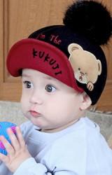 หมวกแก๊ปหมีน้อย ด้านบนแต่งปอมปอม  KUKUJI