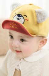 หมวกแก๊ปหมีน้อยหูฟูน่ารัก GZMM