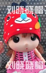 หมวกเด็กเล็กเป็นรูปกระต่ายหูสั้น แต่งแครอท
