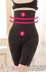 กางเกงเอวสูงแบบขาสั้นช่วยกระชับหน้าท้องและสะโพก