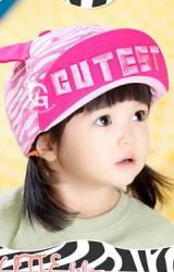 หมวกเด็กม้าลายสไตล์เกาหลี GZMM