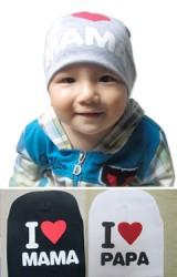 หมวกเด็ก สกรีนตัวอักษร I LOVE PAPA และ I LOVE MAMA